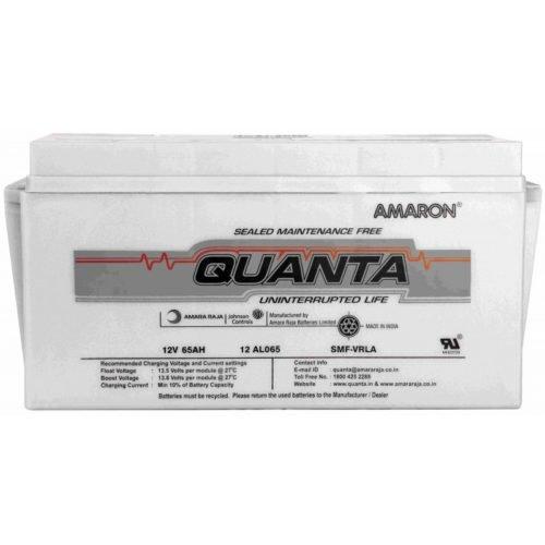 AMARON Quanta SMF Battery 65AH | amaron smf battery | SMF battery |